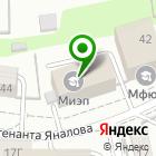 Местоположение компании Ателье по ремонту одежды на ул. Яналова