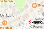 Схема проезда до компании Золотая комета в Зеленоградске