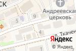 Схема проезда до компании Продуктовый магазин в Зеленоградске
