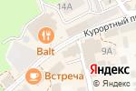 Схема проезда до компании MODA в Зеленоградске