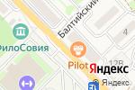 Схема проезда до компании Выбор Плюс в Зеленоградске