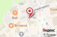 Схема проезда до компании Редакция Районной Газеты «Волна» в Зеленоградске