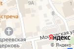Схема проезда до компании Кобра в Зеленоградске