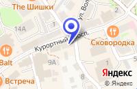 Схема проезда до компании Ю Маркет в Зеленоградске