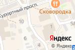 Схема проезда до компании Мастерская по ремонту одежды и обуви в Зеленоградске