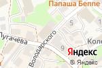 Схема проезда до компании Столовая №1 в Зеленоградске