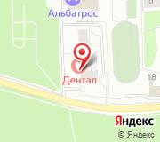 Калининградское БТИ Плюс