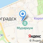 Старый город на карте Зеленоградска