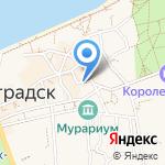 Зеленоградский районный суд на карте Зеленоградска