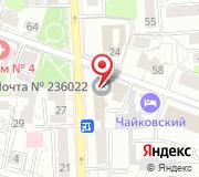 Управление Федеральной почтовой связи Калининградской области