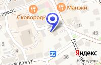 Схема проезда до компании ЗЕЛЕНОГРАДСКИЙ РАЙОННЫЙ СУД в Зеленоградске