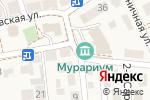 Схема проезда до компании Murarium в Зеленоградске