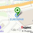 Местоположение компании EUROSPAR
