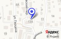 Схема проезда до компании ДЭП-1 в Зеленоградске