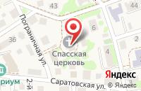 Схема проезда до компании Благотворительный Фонд Имени Святого Андрея Первозванного в Зеленоградске
