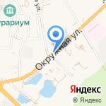 Магазин овощей и фруктов на карте Зеленоградска