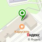 Местоположение компании СоБиКо