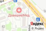 Схема проезда до компании Pallazzo в Калининграде