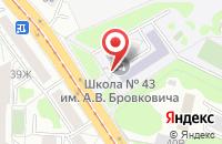 Схема проезда до компании Средняя общеобразовательная школа №43 в Калининграде