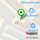 Местоположение компании Росинка