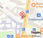 Управление ФСБ по Калининградской области