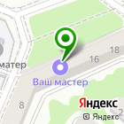 Местоположение компании Руссия