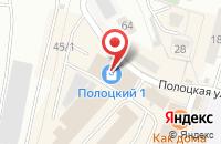 Схема проезда до компании Проектно-Производственное Предприятие в Калининграде