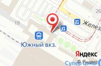 Схема проезда до компании Вкусная Еда в Подольске