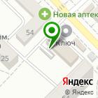 Местоположение компании Автовит