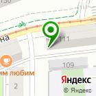 Местоположение компании СтройДом