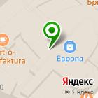 Местоположение компании ГАЗФЛОТ