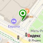 Местоположение компании ГАЗПРОМ ФЛОТ
