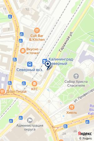 Студенческое Агентство на карте Калининграда