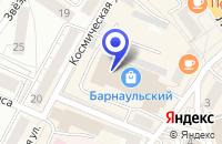 Схема проезда до компании МАГАЗИН ОФИСНЫЙ МИР в Калининграде