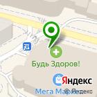 Местоположение компании КОКОС