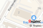 Схема проезда до компании Haogang в Калининграде