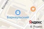 Схема проезда до компании Магазин детских товаров в Калининграде