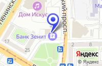 Схема проезда до компании ТАМОЖЕННАЯ ОРГАНИЗАЦИЯ РОСТЭК-КАЛИНИНГРАД в Калининграде