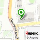 Местоположение компании Vape Shop Dragon