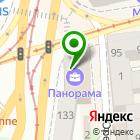 Местоположение компании Калининградская областная коллегия адвокатов