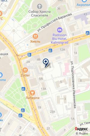 АРГО-Калининрад на карте Калининграда