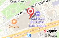 Схема проезда до компании Балтагропром в Калининграде