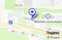 Схема проезда до компании ТД БУМАГА в Калининграде