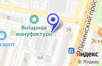 Схема проезда до компании АГЕНТСТВО НЕДВИЖИМИОСТИ БАЛТ-РЕГИОН в Калининграде