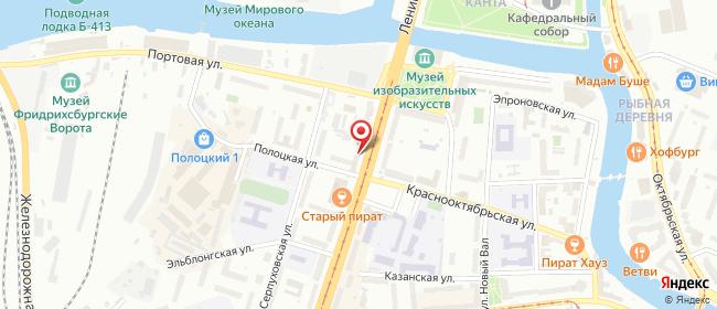 Карта расположения пункта доставки Билайн в городе Калининград