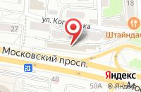 Схема проезда до компании Инфор в Калининграде