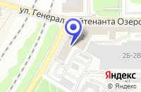 Схема проезда до компании МАРИЛАБ в Калининграде