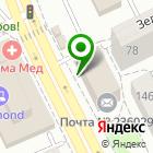 Местоположение компании EMS Экспресс-почта