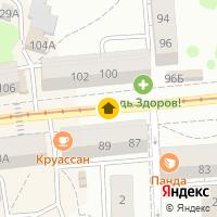 Световой день по адресу Россия, Калининградская область, Калининград, Багратиона