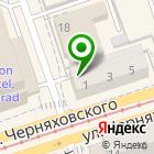 Местоположение компании ВОСХОD